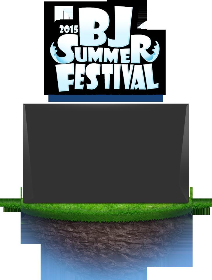 2015 BJ SUMMER FESTIVAL